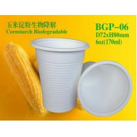 China Cornstarch Cup 6oz-170ml wholesale