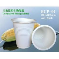 China Cornstarch Cup 4oz-120ml wholesale