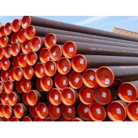 China API 5L LINE PIPE: Specification for Line Pipe on sale