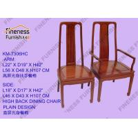 High back arm chair cheap high back arm chair wholesalers for Dining chair styles names