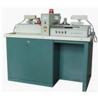 China X-ray analytical instrument wholesale