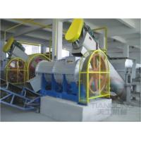 China Refining Equipments  ZGZ COARSE GRINDING MACHINE wholesale