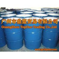 China :Penetrating agent \TM:Pro201262116135 wholesale