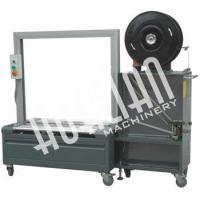 China KZD Series Low-Table Automatic Strapping Machine on sale