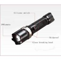 China Zoom Police LED flashlight #S275 wholesale