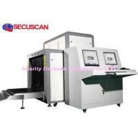China High Resolution Color X Ray Baggage Scanner Machine With Reliable Performance wholesale