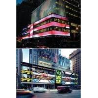 China Custom RGB Outdoor Led Flat Panel Display Video Screens on sale