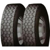 China TBR tyre 12.00-20 on sale