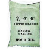 China Copper Chloride wholesale