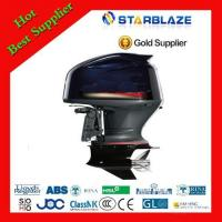 China 25 HP Two Stroke Marine Outboard Motors wholesale