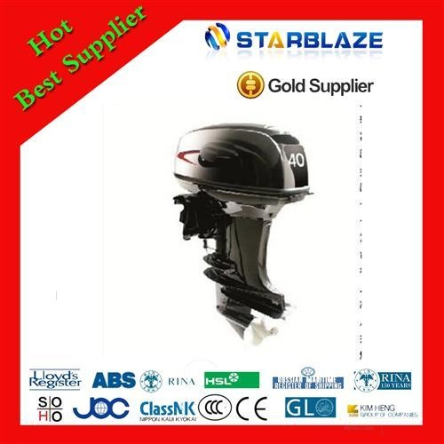 China Two Stroke 4HP/5HP/6HP Outboard Motors