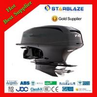 China 4 Stroke 225hp Outboard Motor for sale wholesale