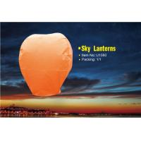 Buy cheap toys fireworks Sky Lanterns 08 from wholesalers