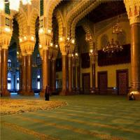 Buy cheap Masjid Mosque Muslim Embossed Wall To Wall Prayer Custom Roll Carpet from wholesalers