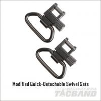 Buy cheap CARRYING AID Modified Quick-Detachable Swivel Sets from wholesalers