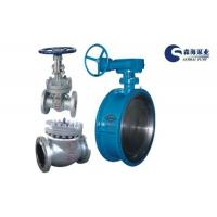 Buy cheap Valve series from wholesalers