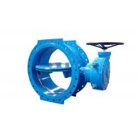 Buy cheap Double eccentric Flanged butterfly valve from wholesalers
