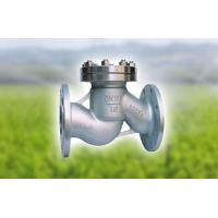 Buy cheap Lift Type Check Valve from wholesalers