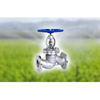 Buy cheap Globe valve from wholesalers