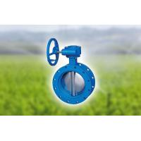 Buy cheap OffSet Butterfly Valve from wholesalers