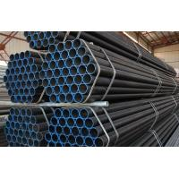 Buy cheap Anti-corrosive pipeline from wholesalers