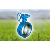 Buy cheap Centric Construction Butterfly Valve from wholesalers