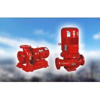 Buy cheap Fire Fighting Pump from wholesalers