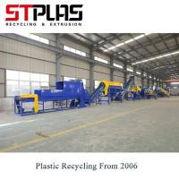 China Plastic PP/PE Bottle Flakes Washing Recycling Line on sale