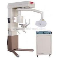 China Dental ORC-1A Panoramic X-ray Unit for Oral Examination (OPG) wholesale