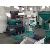 China High Density Biomass Agriculture Crop Wastes pellet machine for wood wholesale
