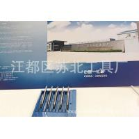 Buy cheap Straight fluted tap from wholesalers