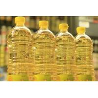 Buy cheap Refined Soybean Oil from wholesalers