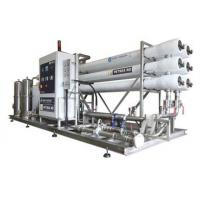 Buy cheap Petsea RO: Reverse Osmosis Water Purification Systems from wholesalers