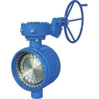 Buy cheap Butterfly Valve API 609 Welded Butterfly Valve from wholesalers