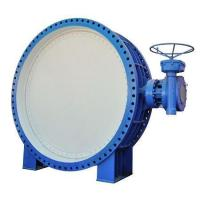 Buy cheap Butterfly Valve API 609 Flanged Butterfly Valve from wholesalers