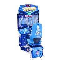 Buy cheap Racing Game Machine H2 Overdrive from wholesalers