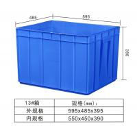 China Turnover box、Beverage containe 13# wholesale