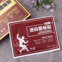 China Pain Relief Patches on sale