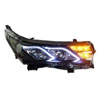 Buy cheap Car Headlight Assembly 2015 Corolla car headlight assembly from wholesalers