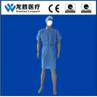 Patient Gown with Short Sleeves
