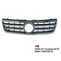 Buy cheap Headlight Brackets For Touareg 03`07 from wholesalers