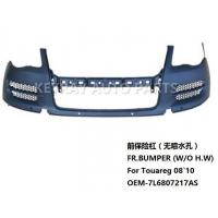 Buy cheap FR.BUMPER (W/H.W) For Touareg 08`10 from wholesalers