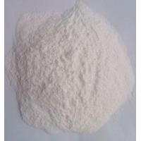 Buy cheap High quality Distilled Monoglyceride(DMG) from wholesalers
