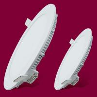 Buy cheap PD-006 LED Bulb from wholesalers
