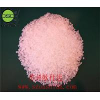 Buy cheap HUACHUN HOT MELT ADHESIVE WHOLE Silicone Adhesive from wholesalers