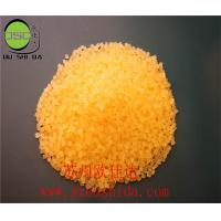Buy cheap hot melt adhesive msds from wholesalers