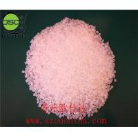 Buy cheap hot melt adhesive powder for heat transfer from wholesalers