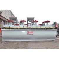 Buy cheap XCF Air Inflation Flotation Cell from wholesalers
