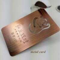 Metal Cards Stainless Steel Rose Gold Metal Brushed Cards