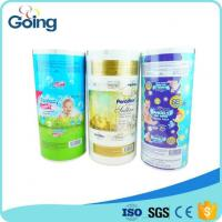 China High Quality Packing Film Roll Wet Wipe Raw Material wholesale